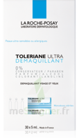 Toleriane Solution démaquillante yeux 30 Unidoses/5ml à PARIS